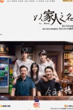 Nonton Streaming Download Drama Go Ahead (2020) Subtitle Indonesia