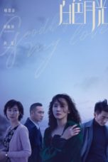 Nonton Goodbye, My Love (2020) Subtitle Indonesia