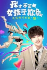 Nonton I Won't Get Bullied By Girls (2018) Subtitle Indonesia