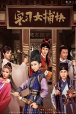 Nonton Streaming Download Drama Intern Female Constable (2020) Subtitle Indonesia