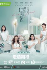 Nonton Love Yourself / Love in Shanghai (2020) Subtitle Indonesia