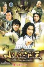 Nonton Streaming Download Drama Shui Yue Dong Tian (2004) Subtitle Indonesia
