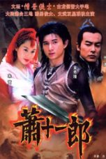 Nonton Streaming Download Drama Xiao Shi Yi Lang / Treasure Raiders (2002) Subtitle Indonesia