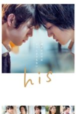 Nonton His – What Is Love (2020) Subtitle Indonesia