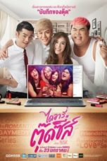 Nonton Streaming Download Drama Diary of Tootsies S01 (2016) Subtitle Indonesia