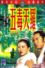 Nonton The Web of Death (1976) gt Subtitle Indonesia