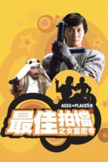 Nonton Aces Go Places III: Our Man from Bond Street (1984) Subtitle Indonesia