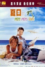 Nonton Summer Holiday (2000) gt Subtitle Indonesia