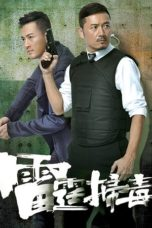 Nonton Highs and Lows (2012) Subtitle Indonesia