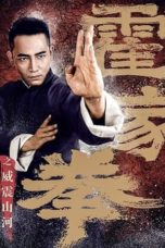 Nonton Shocking Kung Fu of Huo's (2018) Subtitle Indonesia