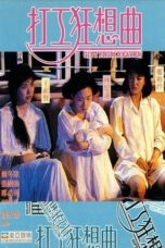 Nonton Gift from Heaven (1989) gt Subtitle Indonesia
