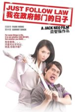 Nonton Just Follow Law (2007) Subtitle Indonesia