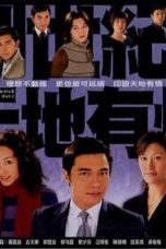 Nonton At the Threshold of an Era S02 (2000) Subtitle Indonesia