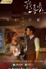 Nonton Dating in the Kitchen (2020) Subtitle Indonesia