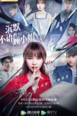 Nonton Miss Gu Who Is Silent (2020) Subtitle Indonesia
