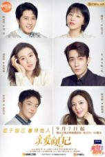 Nonton To Dear Myself (2020) Subtitle Indonesia