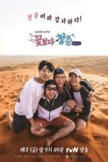 Nonton Youth Over Flowers: Africa (2016) Subtitle Indonesia
