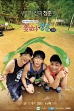 Nonton Youth Over Flowers: Laos (2014) Subtitle Indonesia