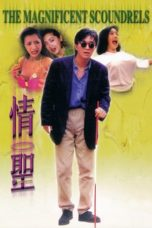 Nonton The Magnificent Scoundrels (1991) Subtitle Indonesia