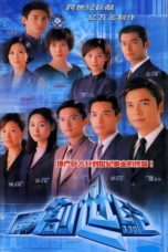Nonton At the Threshold of an Era S01 (1999) Subtitle Indonesia