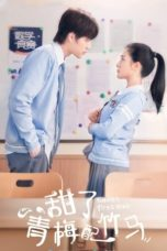 Nonton Sweet First Love (2020) Subtitle Indonesia