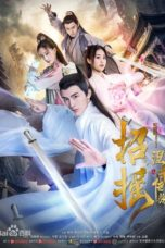 Nonton A Legendary Love of China (2019) Subtitle Indonesia