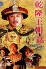 Nonton Qian Long Dynasty (2003) Subtitle Indonesia