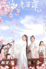 Nonton The Blooms at Ruyi Pavilion / Ru Yi Fang Fei (2020) Subtitle Indonesia