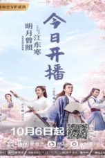 Nonton The Moon Brightens For You (2020) Subtitle Indonesia