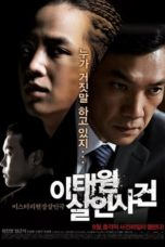 Nonton The Case of Itaewon Homicide (2009) Subtitle Indonesia