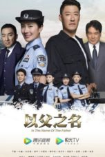 Nonton In the Name of the Father (2020) Subtitle Indonesia