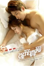 Nonton Perfect Match: Agent and Beauty (2018) Subtitle Indonesia