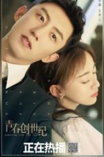 Nonton Something Just Like This (2020) Subtitle Indonesia