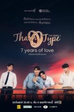 Nonton TharnType S02: 7 Years Of Love (2020) Subtitle Indonesia