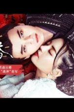 Nonton The Lengxiang of His Royal Highness (2020) Subtitle Indonesia