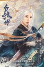 Nonton The Wolf Witch / The White Haired Witch (2020) Subtitle Indonesia