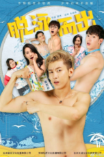 Nonton Water Brother (2018) Subtitle Indonesia