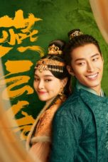 Nonton The Legend of Xiao Chuo (2020) Subtitle Indonesia