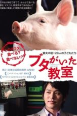 Nonton School Days with a Pig (2008) gt Subtitle Indonesia