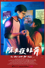 Nonton In the Eve For Love (2020) Subtitle Indonesia