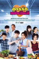 Nonton I Pickled & Picked You / Soot Rak Sap E-Lee (2020) Subtitle Indonesia