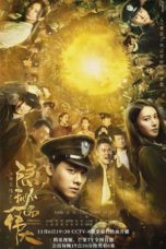 Nonton Fearless Whispers (2020) Subtitle Indonesia