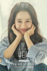 Nonton Song Ji Hyo's Beauty View (2017) Subtitle Indonesia