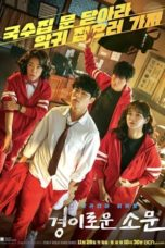 Nonton The Uncanny Counter (2020) Subtitle Indonesia