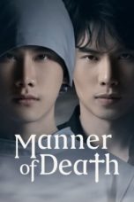 Nonton Manner of Death (2020) Subtitle Indonesia