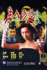 Nonton Horoscope: The Voice from Hell (1999) Subtitle Indonesia
