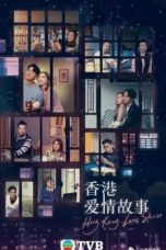 Nonton Hong Kong Love Stories (2020) Subtitle Indonesia