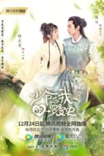 Nonton A Love So Romantic (2020) Subtitle Indonesia
