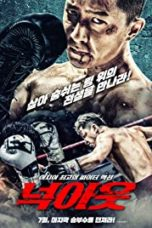 Nonton Knock Out (2020) Subtitle Indonesia