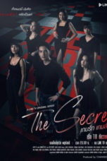 Nonton The Secret (2020) Subtitle Indonesia